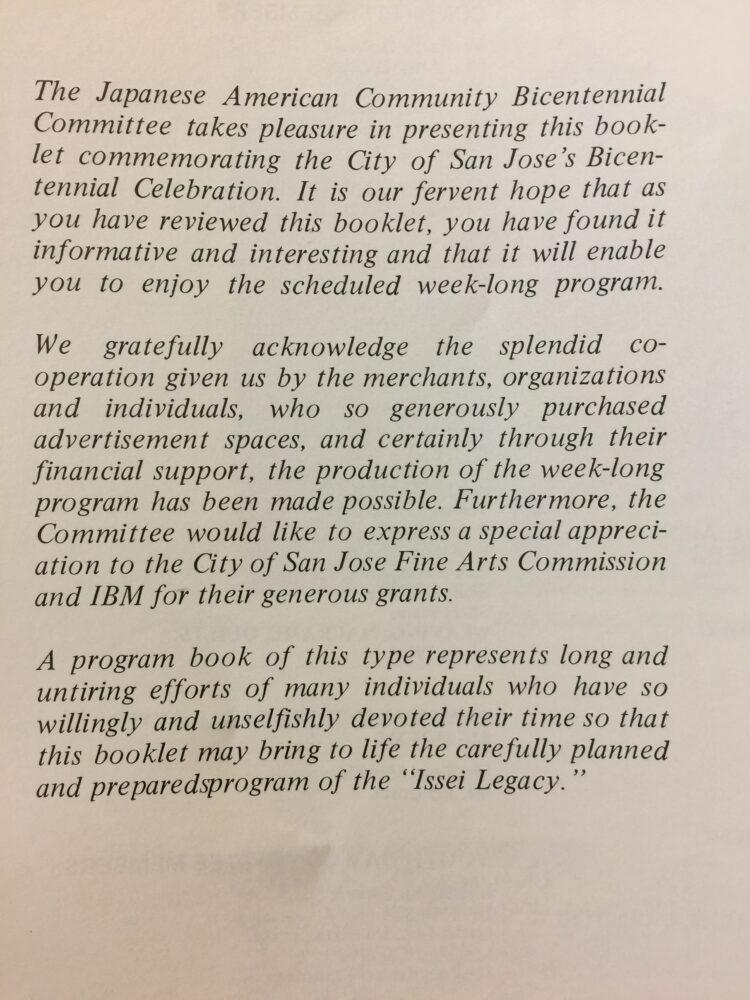 Issei Legacy Program – 1977, San Jose – AAPI Heritage Month